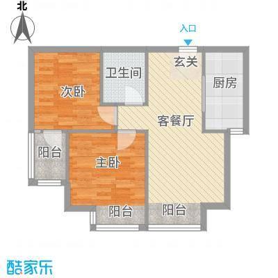 糖果house75.00㎡糖果house户型图E户型2室2厅1卫1厨户型2室2厅1卫1厨