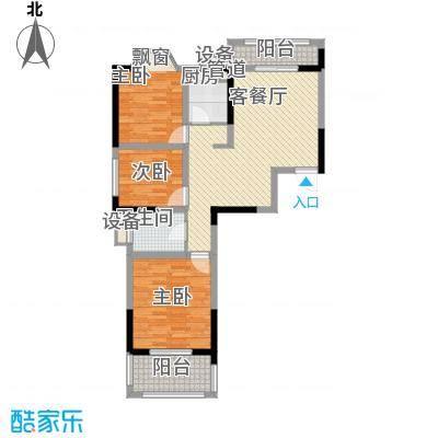 国光山水间95.22㎡国光山水间户型图高层A户型3室2厅1卫1厨户型3室2厅1卫1厨