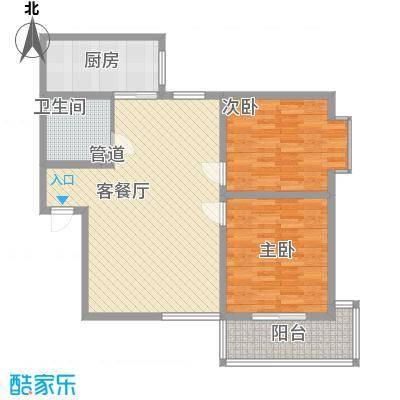 领汇双河湾92.86㎡A4#A5#B户型2室2厅1卫1厨