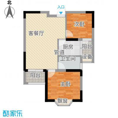 国光山水间73.53㎡国光山水间户型图高层B户型2室2厅1卫1厨户型2室2厅1卫1厨