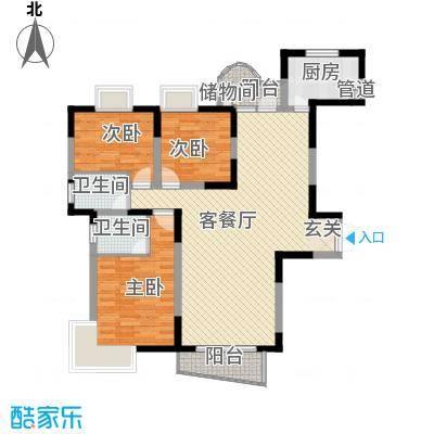 金星家园134.29㎡金星家园户型图逸湖居3室2厅2卫1厨户型3室2厅2卫1厨