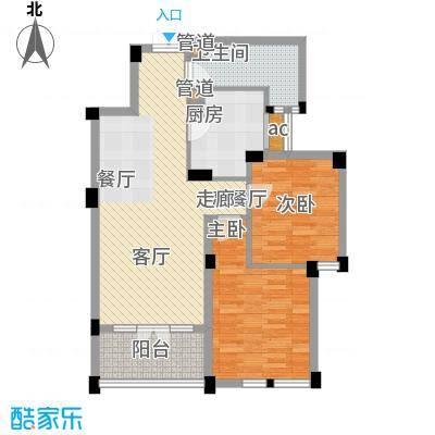 绿城桂花园88.00㎡绿城桂花园户型图8B2室2厅2卫1厨户型2室2厅2卫1厨