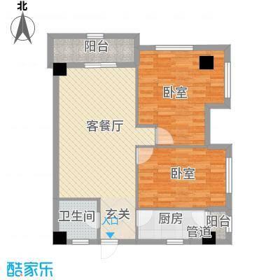 紫薇尚层94.59㎡经典B2户型2室2厅1卫1厨