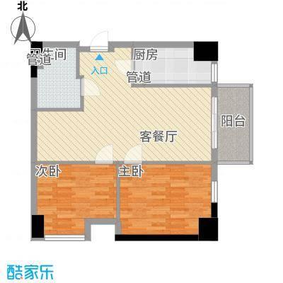 东安叁城92.71㎡B3户型2室2厅1卫1厨