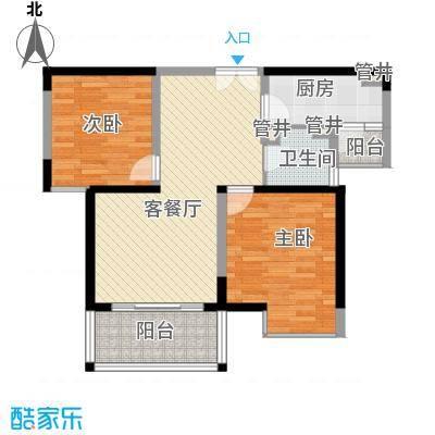 曲江观邸90.00㎡11#B户型2室2厅1卫1厨