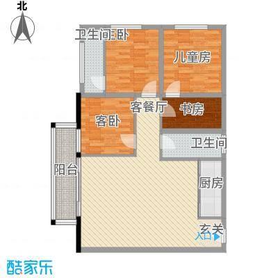 金荔富康花园126.00㎡金荔富康花园4室户型4室