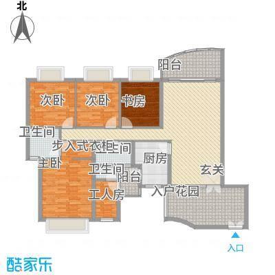 群星新�177.26㎡群星新�户型图5室2厅户型图5室2厅3卫1厨户型5室2厅3卫1厨