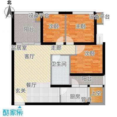 龙光峰景华庭89.00㎡龙光峰景华庭户型图C4单位3室2厅1卫1厨户型3室2厅1卫1厨