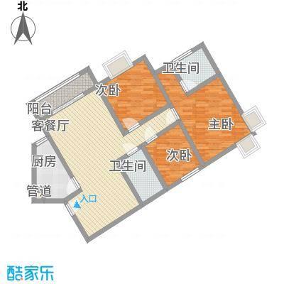 城南锦绣112.27㎡城南锦绣户型图2室2厅2卫1厨户型10室
