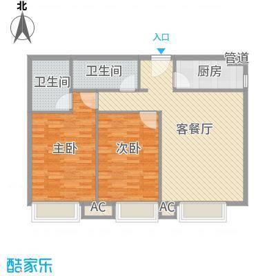 凤凰国际102.39㎡凤凰国际户型图a32室2厅2卫1厨户型2室2厅2卫1厨