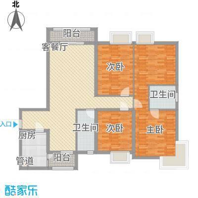 城南锦绣150.46㎡城南锦绣户型图4室2厅2卫1厨户型10室