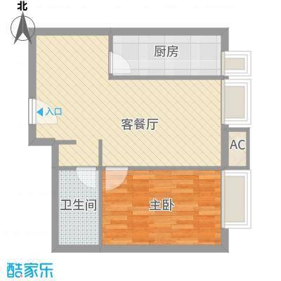 凤凰国际68.77㎡凤凰国际户型图b41室1厅1卫1厨户型1室1厅1卫1厨