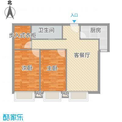 凤凰国际95.05㎡凤凰国际户型图a22室2厅1卫1厨户型2室2厅1卫1厨