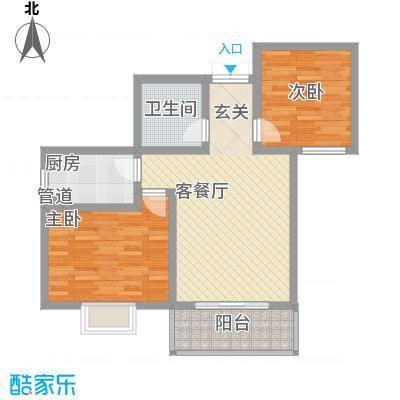 西城馨苑88.74㎡西城馨苑户型图88.74㎡户型图2室2厅1卫1厨户型2室2厅1卫1厨