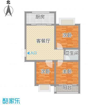 星海名城96.60㎡星海名城户型图A户型3室1厅1卫1厨户型3室1厅1卫1厨
