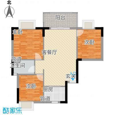 广州富力城户型图E10-303 3室2厅1卫1厨