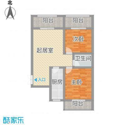 尚品格蓝90.00㎡尚品格蓝户型图2室2厅1卫户型2室2厅1卫