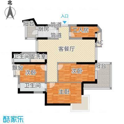 翰林雅居137.01㎡翰林雅居户型图15号楼01、05室3室户型3室