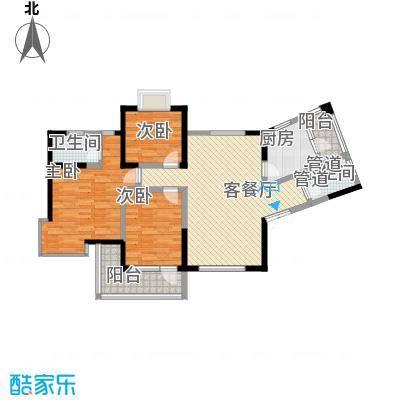 翰林雅居130.05㎡翰林雅居户型图14号楼01、05室3室户型3室