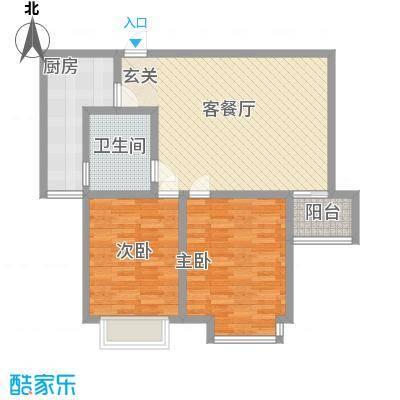 上海城市103.00㎡上海城市户型图2室2厅1卫1厨户型10室