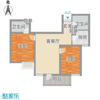 太白新苑93.00㎡太白新苑户型图2室2厅2卫户型2室2厅2卫