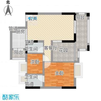 美域华庭89.41㎡3号楼4单位户型2室2厅2卫1厨
