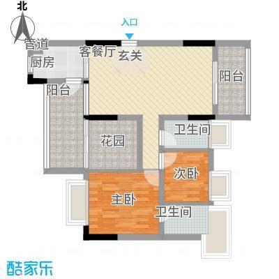 美域华庭90.40㎡4号楼1单位户型2室2厅2卫1厨
