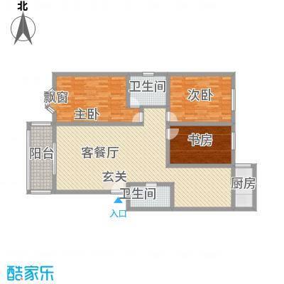 佳和苑141.61㎡佳和苑户型图9#D1型3室2厅2卫1厨户型3室2厅2卫1厨