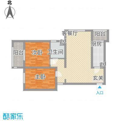 万科新地城88.00㎡万科新地城户型图紫台f2户型2室2厅1卫1厨户型2室2厅1卫1厨