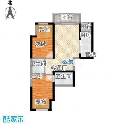 万科新地城96.00㎡万科新地城户型图C户型2室2厅2卫1厨户型2室2厅2卫1厨