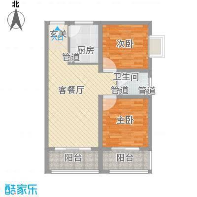 幸福时光90.00㎡幸福时光户型图2室2厅1卫户型2室2厅1卫