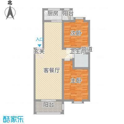 银领花园96.01㎡银领花园户型图2室2厅1卫1厨户型10室