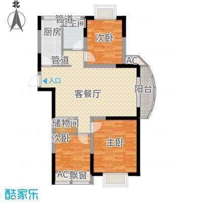 三盛颐景园105.34㎡三盛颐景园户型图二期F户型3室2厅1卫1厨户型3室2厅1卫1厨