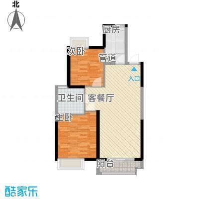 蓝鼎滨湖假日枫丹苑88.15㎡一期A1户型2室2厅1卫1厨