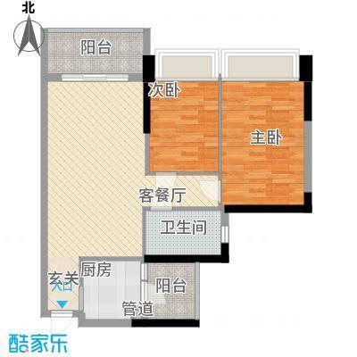 旭日长安户型图4 2室2厅1卫1厨