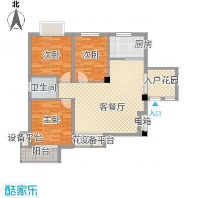 上城国际户型图D2  售完 3室2厅1卫1厨