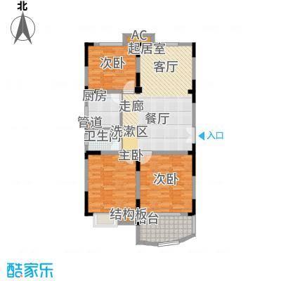 紫金山庄户型图G1 3室2厅1卫