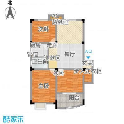 紫金山庄户型图F1 3室2厅1卫
