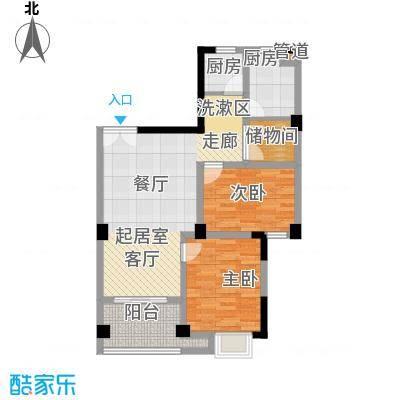 紫金山庄户型图F 2室2厅1卫