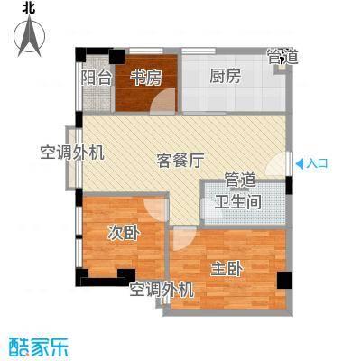 新西茗阁90.39㎡新西茗阁户型图B2户型3室2厅1卫1厨户型3室2厅1卫1厨