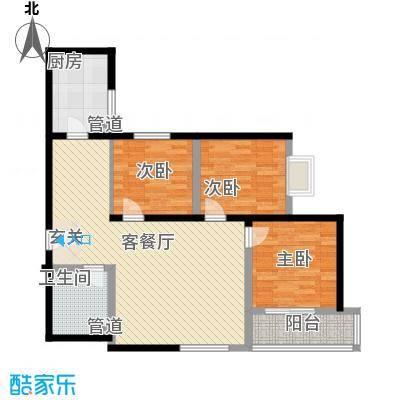 海荣名城二期121.25㎡1#-2#-B户型3室2厅1卫1厨