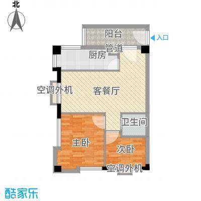 新西茗阁75.74㎡新西茗阁户型图B3户型2室2厅1卫1厨户型2室2厅1卫1厨