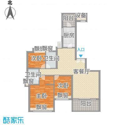 汇峰国际公寓147.87㎡B座02单元户型3室2卫1厨