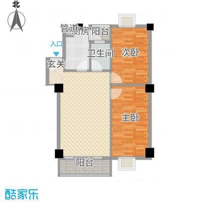 美景苑120.00㎡美景苑户型图B10户型图2室2厅1卫户型2室2厅1卫