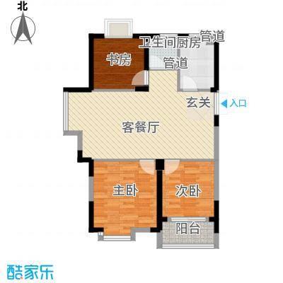 岸上玫瑰92.76㎡岸上玫瑰户型图3#A户型3室2厅1卫1厨户型3室2厅1卫1厨