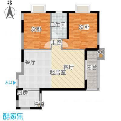 蔚蓝风景105.20㎡蔚蓝风景户型图E户型图2室2厅1卫1厨户型2室2厅1卫1厨
