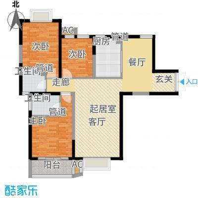 蔚蓝风景127.01㎡蔚蓝风景户型图C户型图3室2厅2卫1厨户型3室2厅2卫1厨