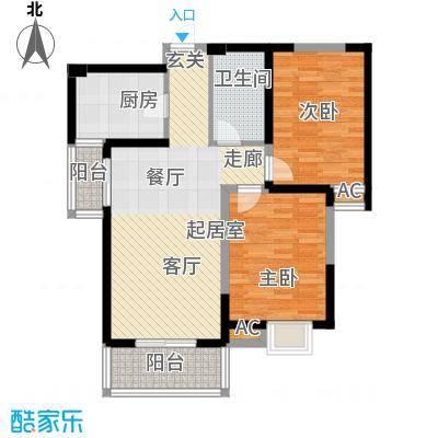 蔚蓝风景103.82㎡蔚蓝风景户型图B户型图2室2厅1卫1厨户型2室2厅1卫1厨