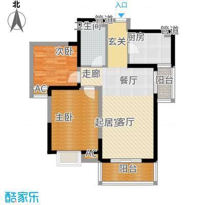 蔚蓝风景97.37㎡蔚蓝风景户型图B1户型图2室2厅1卫1厨户型2室2厅1卫1厨