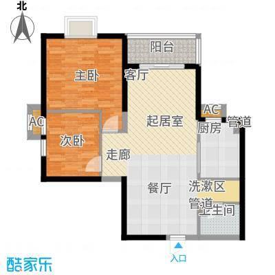 蔚蓝风景87.99㎡蔚蓝风景户型图D1户型图2室2厅1卫1厨户型2室2厅1卫1厨